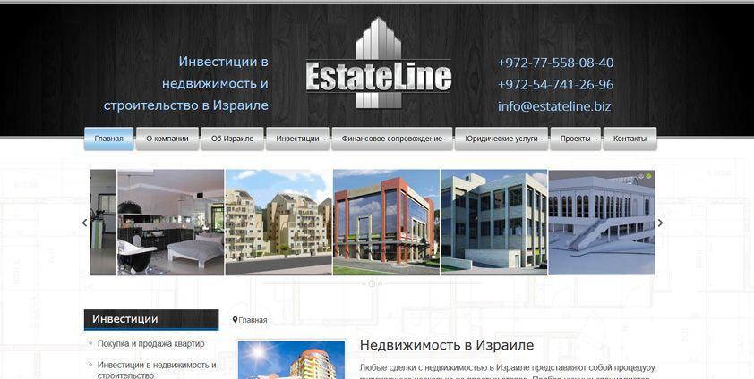 Строительство и продажа недвижимости в Израиле