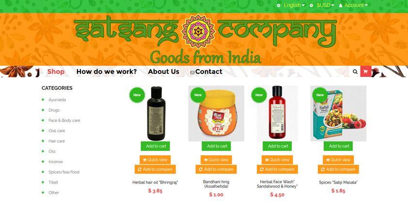 Интернет магазин индийских товаров