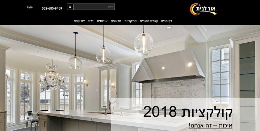 Интернет магазин в Израиле