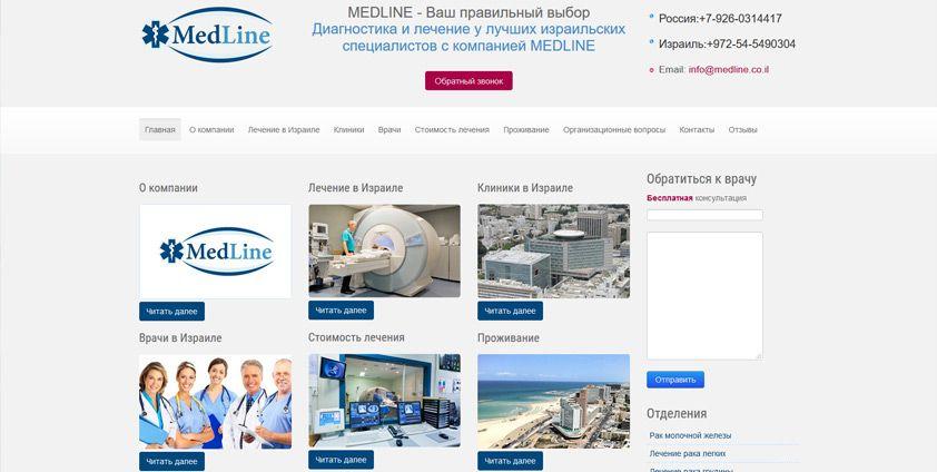 Разработка сайта для медицинского туризма в Израиле