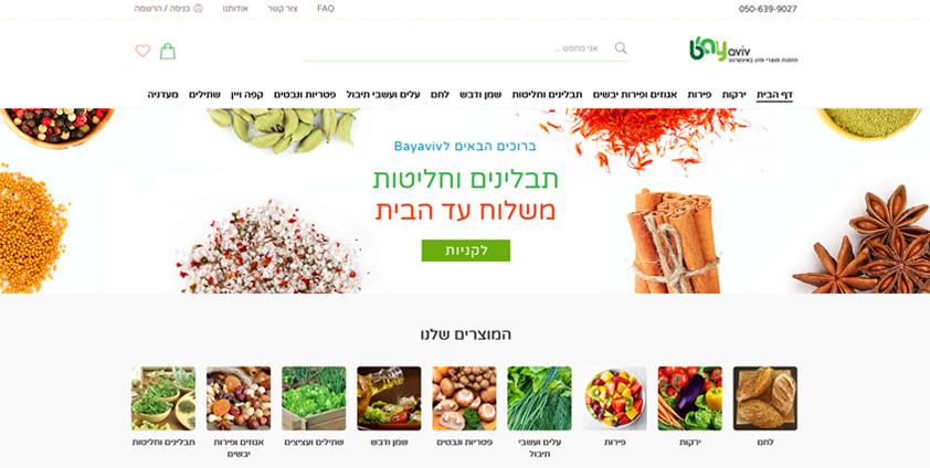 Интернет магазин Bay Aviv