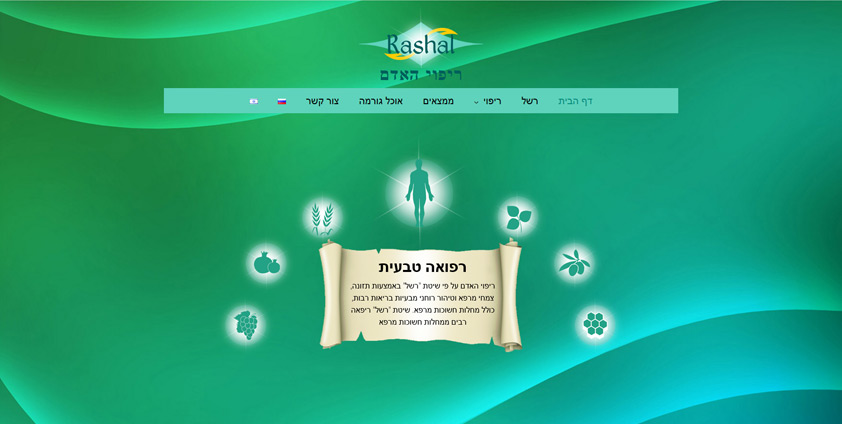 Сайт о нетрадиционной медицине RASHAL